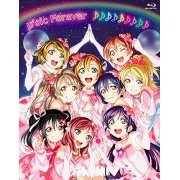 Love Live! M's Final Lovelive! - M'sic Forever Blu-ray Memorial Box (Japan)