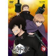 World Trigger Vol.19 (Japan)