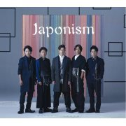"Arashi >> Album ""Untitled"" - Página 6 Arashi-live-tour-2015-japonism-481675.1"