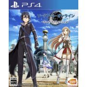 Sword Art Online: Hollow Realization (Chinese Subs) (Asia)