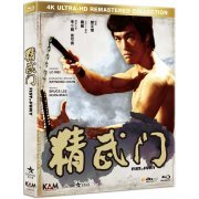 Fist of Fury [Remastered In 4K] (Hong Kong)
