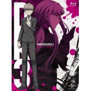 Danganronpa 3 The End Of Hope's Peak Academy Blu-ray Box 1 [Limited Edition] (Japan)