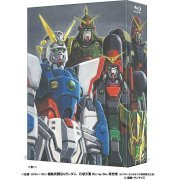 Mobile Fighter G Gundam Sekiha Tenkyo Blu-ray Box 1 [Limited Pressing] (Japan)