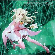 Fate/Kaleid Liner Prisma Illya 3Rei Original Soundtrack (Japan)