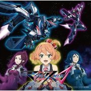 Macross Delta Original Soundtrack 2 (Japan)