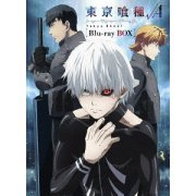 Tokyo Ghoul Root A Blu-ray Box [Blu-ray+CD Limited Edition] (Japan)