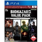Biohazard Value Pack (Japan)