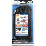 L2/R2 Button Grip Cover for PCH-1000 (Silver Button) (Japan)