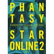 Phantasy Star Online 2 Fashion Catalog 2015-2016 Oracle And Tokyo Collection (Japan)