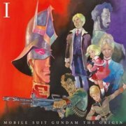 Mobile Suit Gundam: The Origin I(Limited Edition) (Hong Kong)