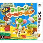Poochy and Yoshi's Woolly World (Japan)