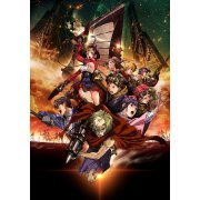 Kabaneri Of The Iron Fortress 3 [Limited Edition] (Japan)