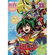 Yu-Gi-Oh! ARC-V Turn-28 (Japan)