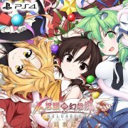 Fushigi no Gensokyo TOD Reloaded [Limited Edition] (Japan)