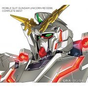 Mobile Suit Gundam Unicorn Re: 0096 Complete Best [Limited Pressing] (Japan)