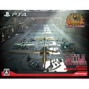 Battle Garegga Rev.2016 [Premium Edition] (Japan)