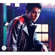Coming Over Sehun Ver. [Limited Edition] (Japan)