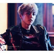 Coming Over Xiumin Ver. [Limited Edition] (Japan)