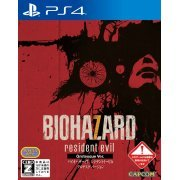 Biohazard 7 Resident Evil Grotesque Version (Japan)