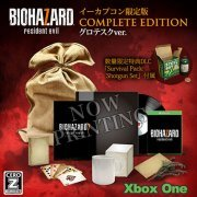 Biohazard 7 Resident Evil Grotesque Version [Complete Edition e-capcom Limited Edition] (Japan)