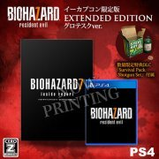 Biohazard 7 Resident Evil Grotesque Version [Extended Edition e-capcom Limited Edition] (Japan)