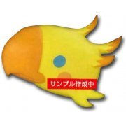 Final Fantasy All Stars Face Cushion Vol.2: Chocobo (Japan)