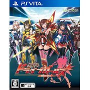 Shinsei Batteki Drive Girls (Japan)