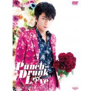 Mitsuhiro Oikawa One Man Show Tour 2016 - Ppunch-Drunk Love [Limited Edition] (Japan)