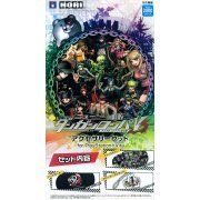 New Danganronpa V3 Accessory Set for PlayStation Vita Slim (Japan)