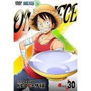One Piece 17th Season Dressrosa Hen Piece. 30 (Japan)