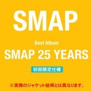 Smap 25 Years [Limited Edition] (Japan)