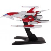 Dariusburst Chronicle Saviours 1/60 Scale Model Kit: Legend Silver Hawk Burst (Re-run) (Japan)