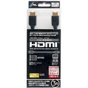 HDMI Cable 3M (Black) (Japan)