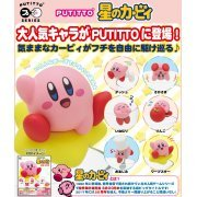 PUTITTO Series Kirby's Dream Land (Set of 12 pieces) (Japan)