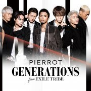 Pierrot [CD+DVD] (Japan)