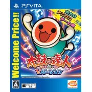 Taiko no Tatsujin V Version (Welcome Price!!) (Japan)