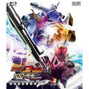 Kamen Rider Ghost The Movie: The 100 Eyecons And Ghost's Fateful Moment Collector's Pack (Japan)