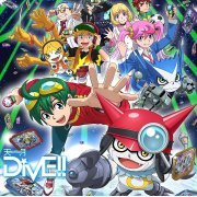 Dive!! [Limited Pressing] (Japan)