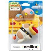 amiibo Yoshi's Woolly World Series Amigurumi (Poochy) (Japan)