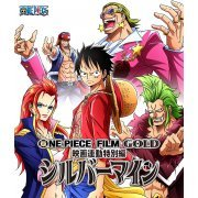 One Piece Silver Mine Arc Ties Into One Piece Film Gold Movie (Japan)