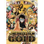 One Piece Film Gold Dvd Standard Edition (Japan)