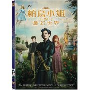 Miss Peregrine's Home for Peculiar Children (Hong Kong)