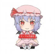 Touhou Project Plush Vol.2: Remilia Scarlet (Japan)