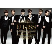 U-Kiss Japan Best Collection 2011-2016 [2CD+2DVD Limited Edition] (Japan)