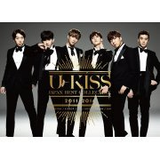 U-Kiss Japan Best Collection 2011-2016 [2CD+DVD] (Japan)
