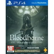 Playstation 4 Triple Pack 1 (Bloodborne / Shadow of the Beast / Until Dawn) (Asia)