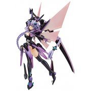 Hyperdimension Neptunia 1/7 Scale Pre-Painted Figure: Purple Heart Alter Ver. (Japan)