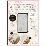 Mercuryduo Tulip Smartphone Case Book (Japan)