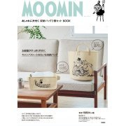 Moomin Oshare Ni Katazuku! Shuno Bag Set Book (Japan)