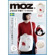 Moz 2Way Tote Bag Book (Japan)